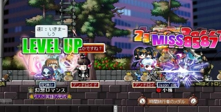 Maple140427_155153.jpg
