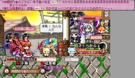 Maple140817_204143.jpg