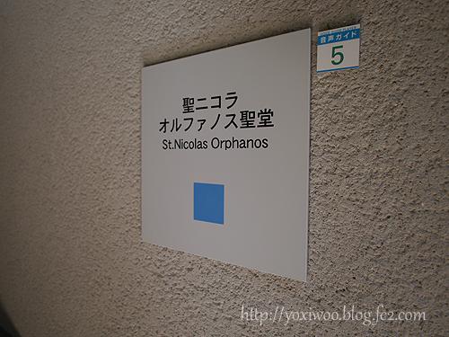 P1270963.jpg