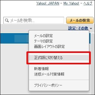 20140411_04.jpg