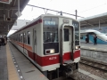 DSC03843.jpg