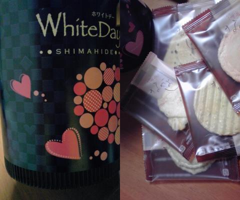 チョコあげてないのにありがとう!