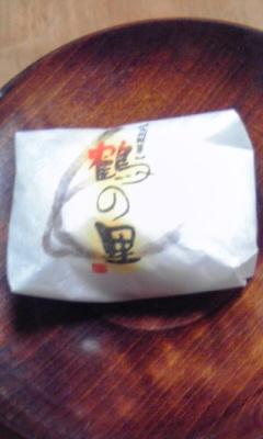長崎のお菓子です