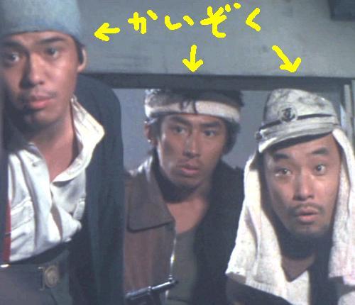 海賊の皆さん