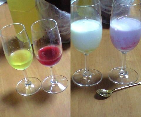 金柑牛乳と吸血鬼牛乳