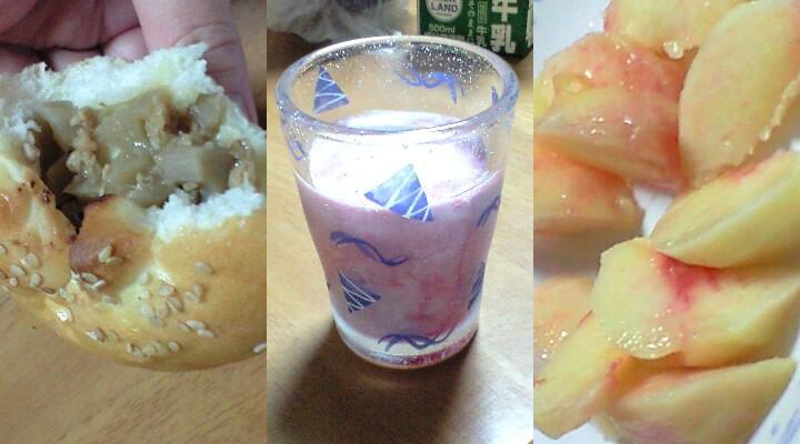 レンコンパンと吸血鬼牛乳と生桃
