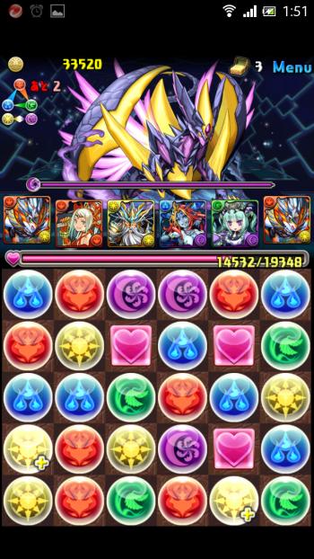ドラゴンバトル7
