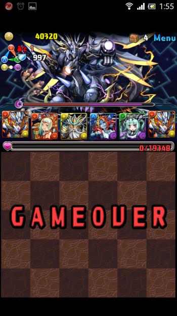 ドラゴンバトル11