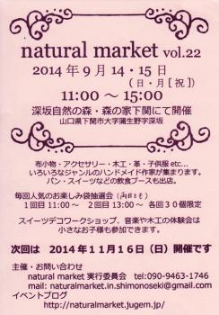 森田さんイベント-001-s
