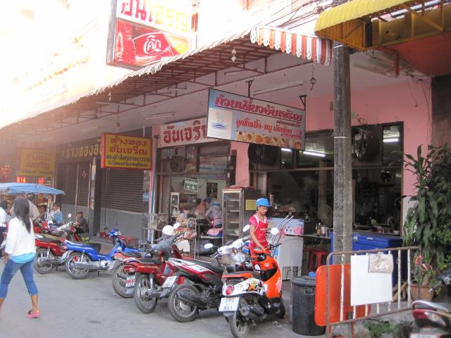 2014 タイ 135