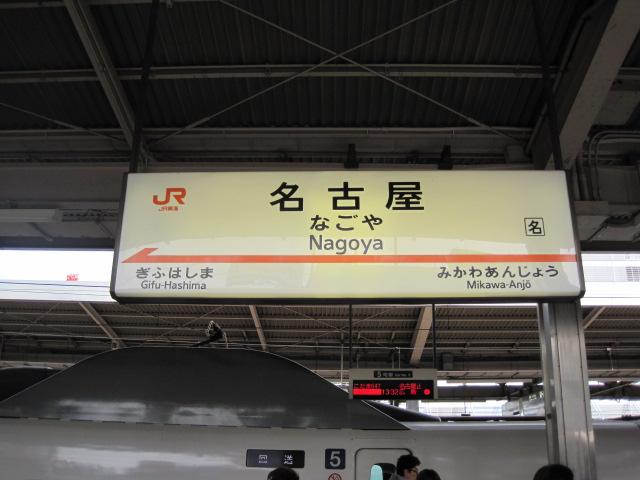うどんツアー 002