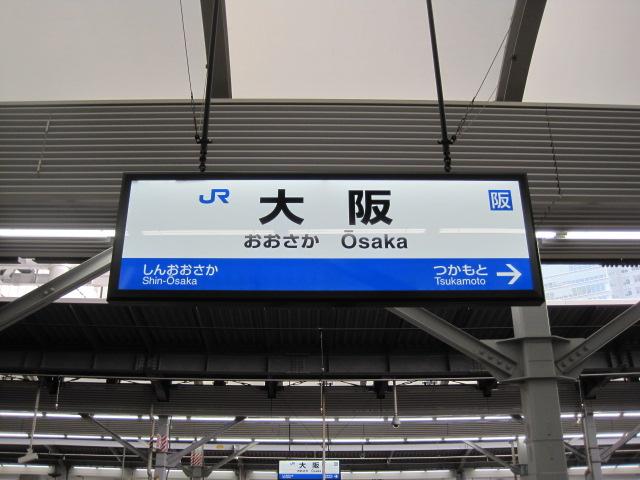 うどんツアー 025