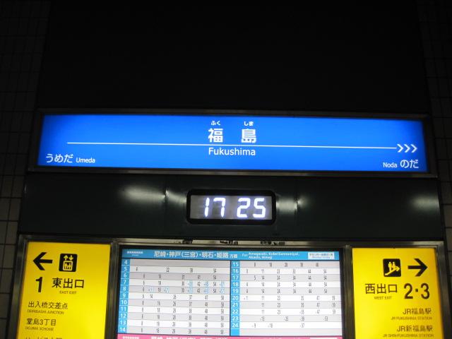 うどんツアー 026