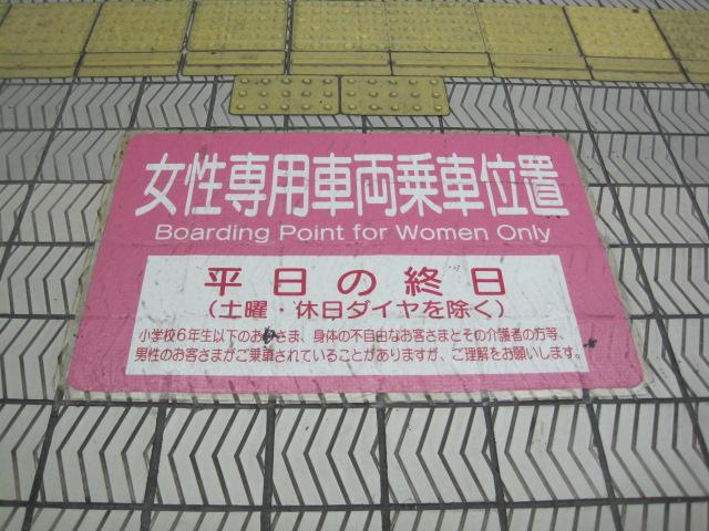うどんツアー 112