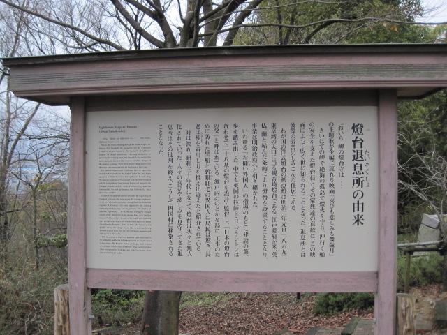うどんツアー 164