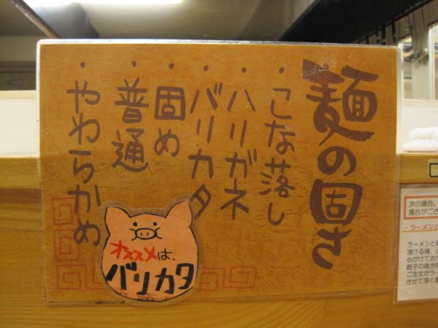 昇龍 002