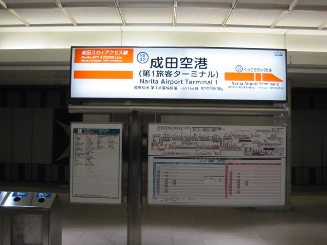 2014韓国 005