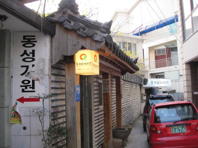 2014韓国 127