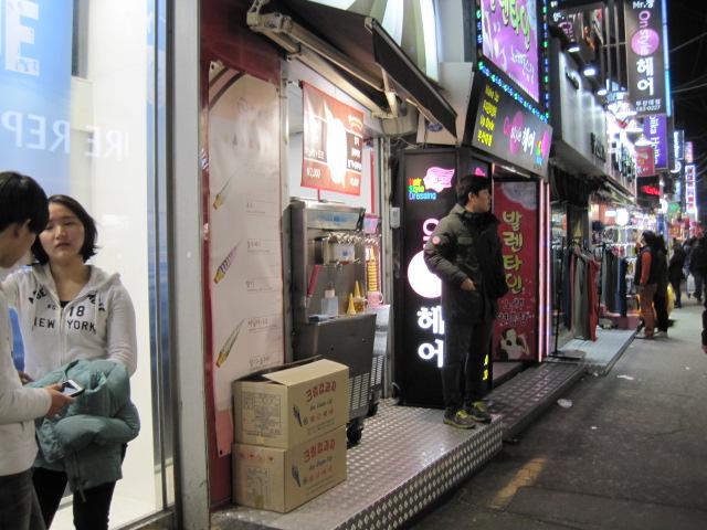 2014韓国 144