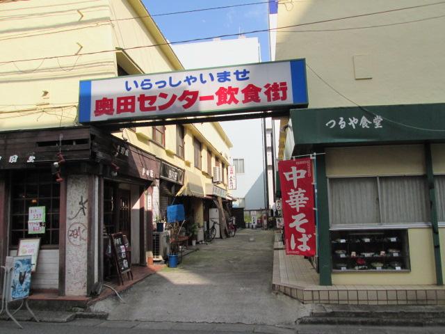 藤沢 017