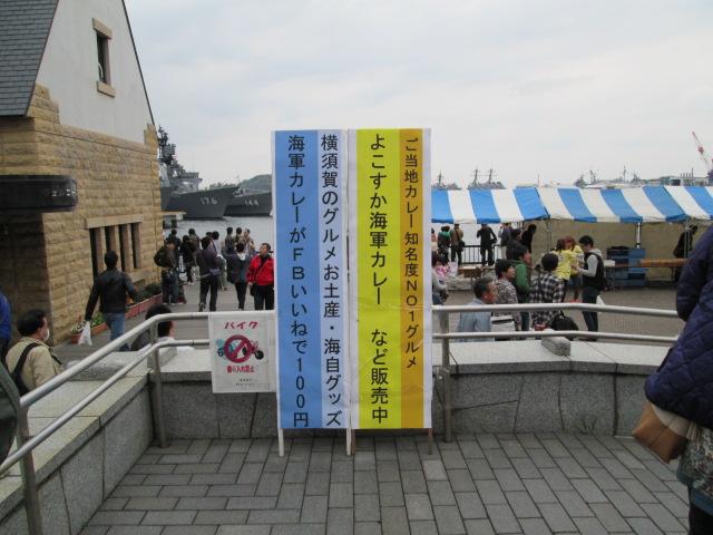 横須賀 002