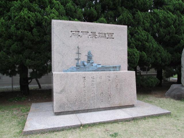 横須賀 013