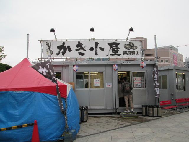 横須賀 014