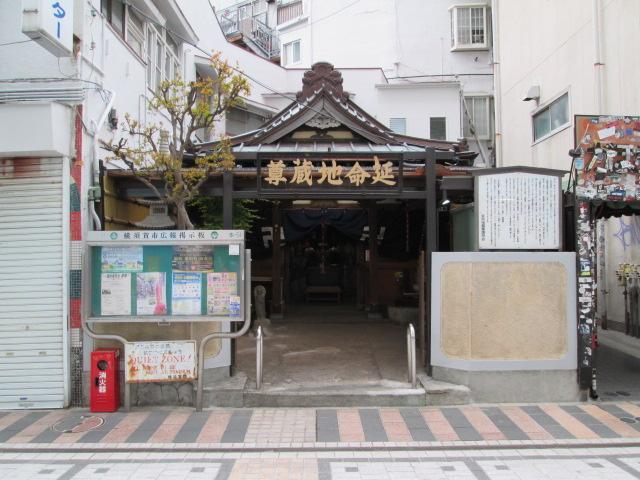 横須賀 019