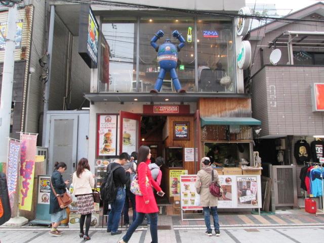 横須賀 022