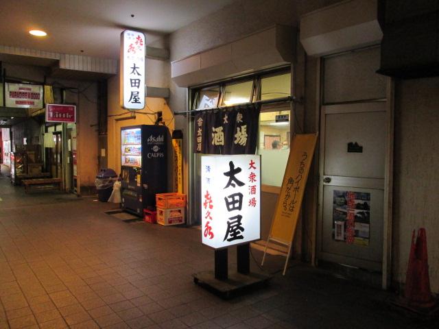 横須賀 032