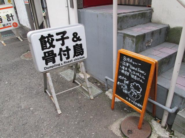 横須賀 030