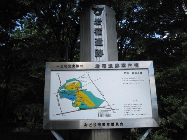 新潟 003