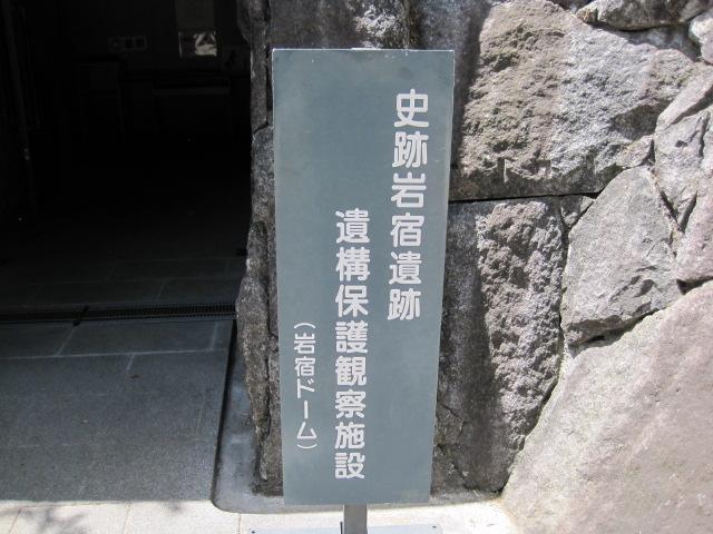 新潟 004