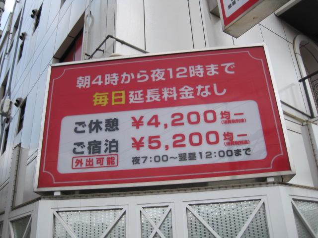 新潟 171
