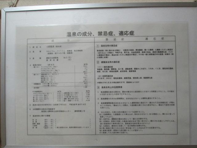 伊豆 006