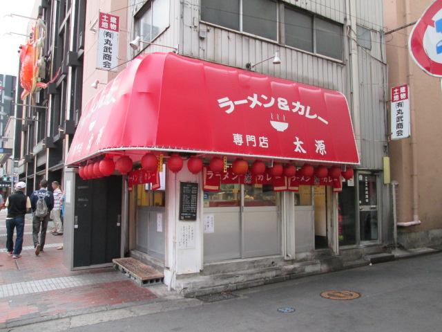 横浜 032