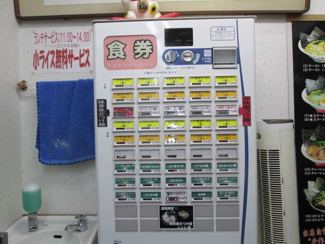 横浜 067