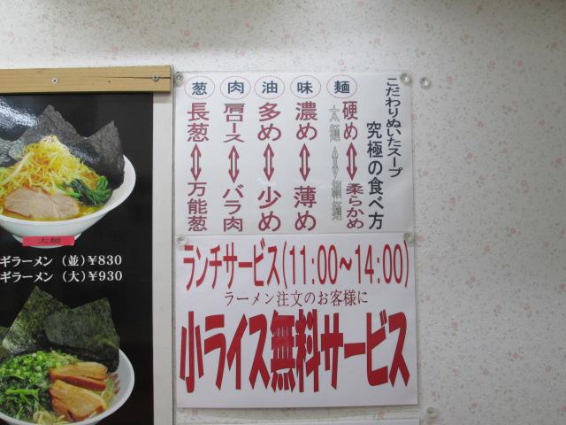 横浜 073