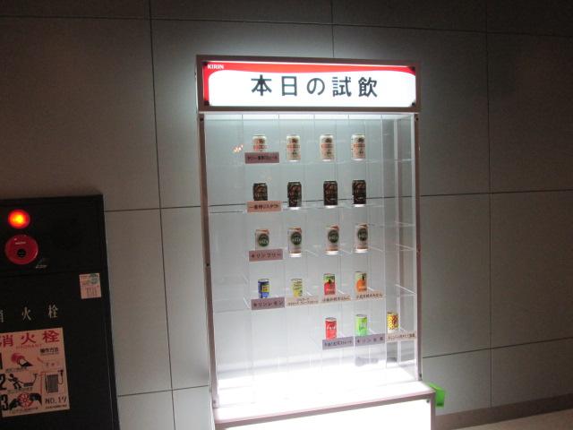 横浜 075