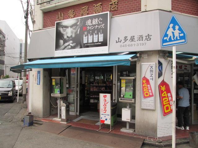 横浜 008