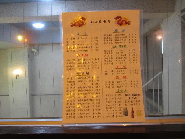 横浜 010