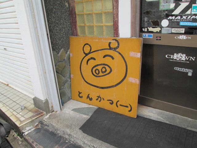 伊豆 001
