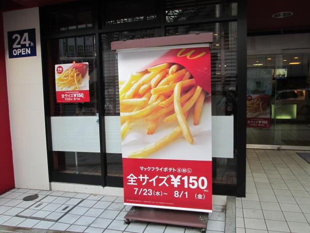 逗子 018