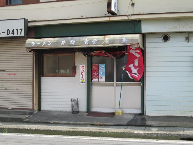 カツ丼部 002