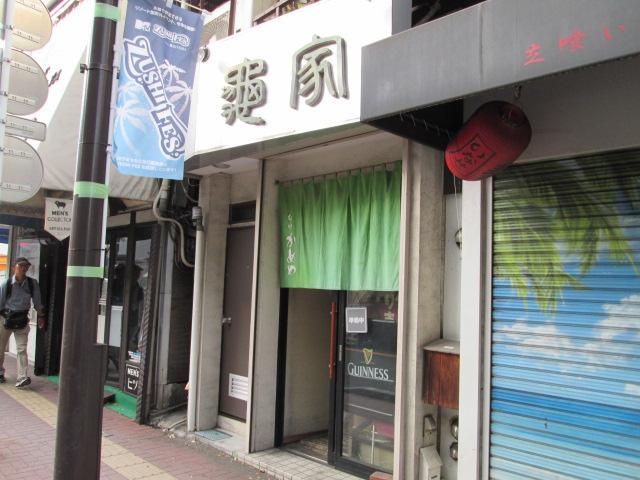 横須賀 010