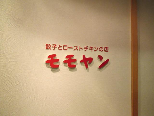 横須賀 039