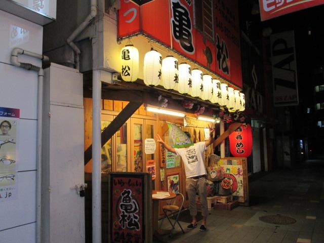 横須賀 079