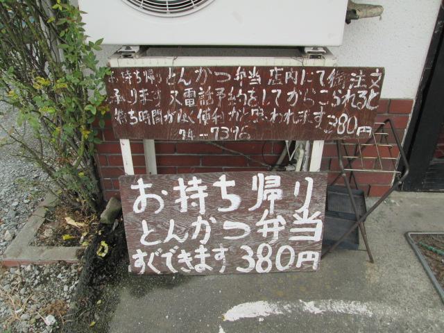 としお 022