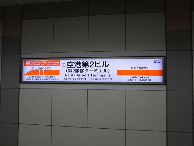 台湾 004