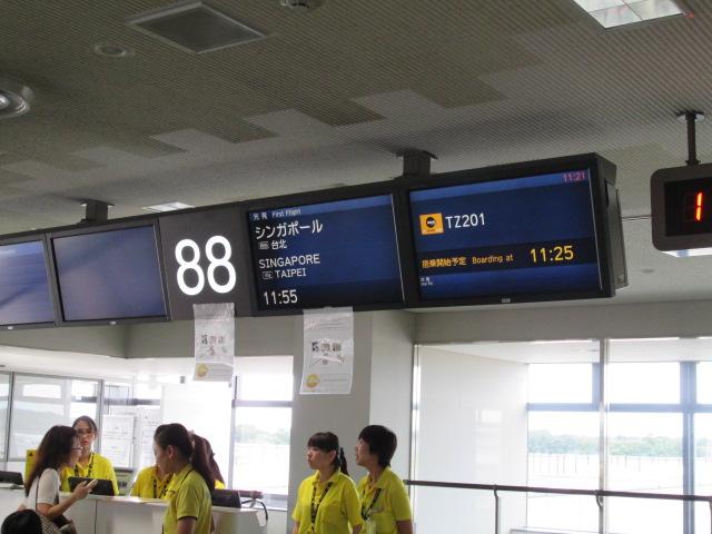 台湾 022